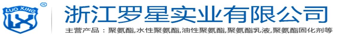 广州皮革化工